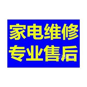 欢迎访问*」常熟松下中央空调&官方网站售后服务咨询电话