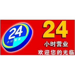 欢迎访问*」昆山约克中央空调&官方网站售后服务咨询电话
