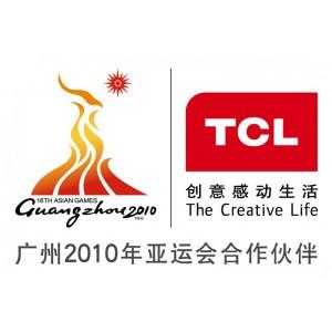 长沙TCL电视机售后服务维修咨询电话官方网站欢迎光临!!!