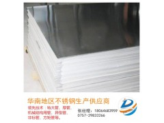 深圳建筑装饰板,深圳不锈钢装饰