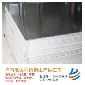 深圳建筑装饰板,深圳不锈钢装饰板价格
