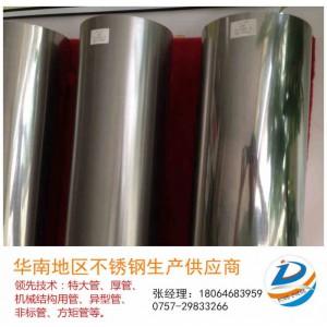 304不锈钢毛细管,广州不锈钢毛细管加工