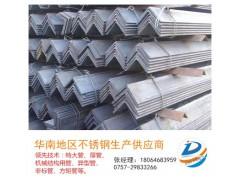 深圳工业角钢,深圳不锈钢工业槽