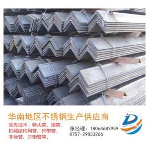 深圳工业角钢,深圳不锈钢工业槽钢