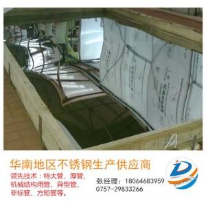 深圳不锈钢8K板,深圳不锈钢镜面板供应