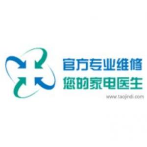 欢迎访问」武汉阿里斯顿热水器网站各点售后服务欢迎您