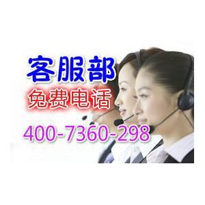 欢迎访问—*武汉LG空调官方网站全国各市售后服务维修点!