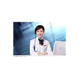 欢迎访问*」秦皇岛上凌空调&官方网站售后服务咨询电话