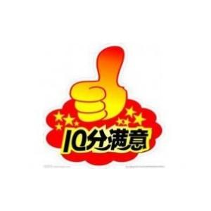 欢迎访问【大连好太太油烟机网站】全国各点售后服务咨询电话您