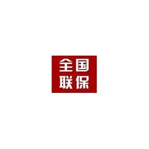 欢迎访问*」苏州亿家能太阳能&官方网站维修服务咨询电话