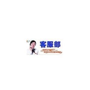 欢迎访问*」苏州桑乐太阳能&官方网站维修服务咨询电话