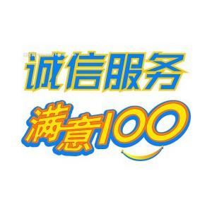 欢迎访问*」苏州光芒煤气灶&官方网站售后服务咨询电话