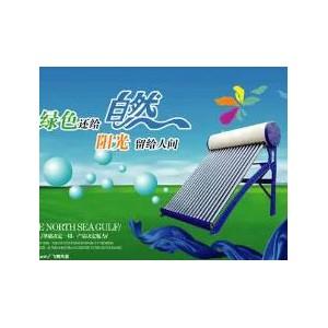 欢迎访问」武汉奥克斯热水器网站各点售后服务欢迎您