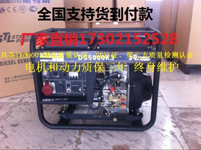 2kw柴油发电机1