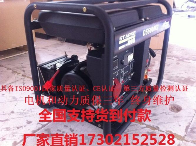 2kw柴油发电机4