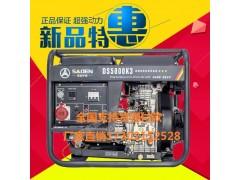 上海萨登5000w三相柴油发电机组DS5000K3价格