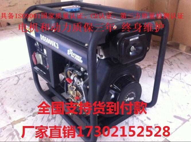 2kw柴油发电机3