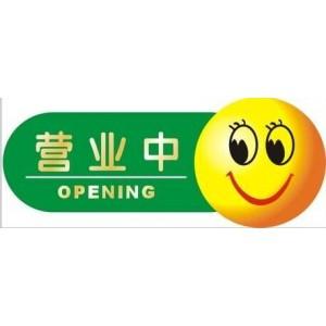 欢迎访问一中山威力洗衣机官方网站)中山售后服务咨询电话