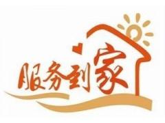 欢迎访问一烟台红日热水器官方网站)烟台售后服务咨询电话