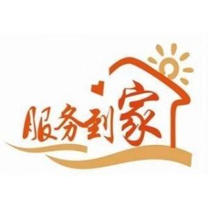 欢迎访问一烟台方太热水器官方网站)烟台售后服务咨询电话