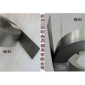 SKS7日本弹簧钢带,高弹性锰钢带