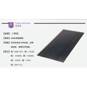 优质锰钢板,65mn耐磨弹簧钢板