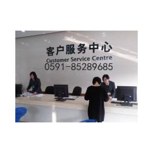 欢迎访问一福清小天鹅洗衣机官方网站各点售后服务咨询电话