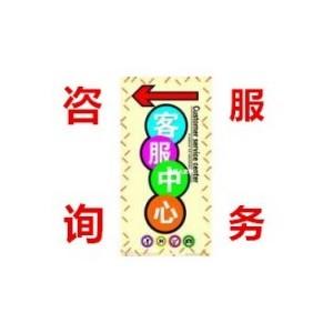 欢迎访问一福清TCL洗衣机官方网站各点售后服务咨询电话