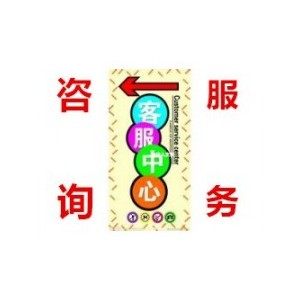 欢迎访问一福清美的空气能官方网站各点售后服务咨询电话