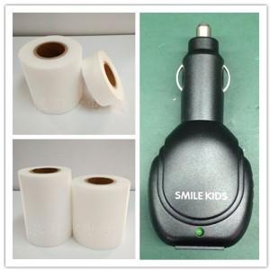 玩具保护膜厂家供应 磨砂超声保护膜 无胶保护膜