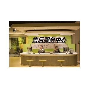 欢迎访问%>张家港麦克维尔空调网站各中心%售后服务欢迎您!