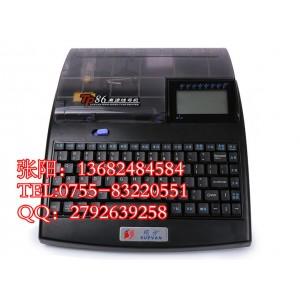 SUPVAN硕方TP86电脑线号管印字机