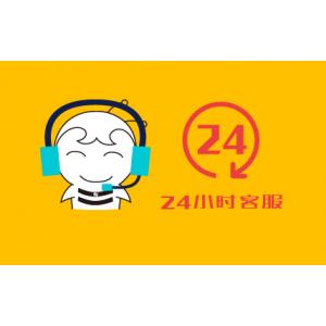 欢迎访问一福州长虹空调官方网站)福州售后服务咨询电话