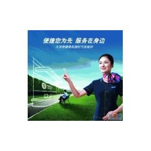 欢迎访问一福州格兰仕空调官方网站)福州售后服务咨询电话