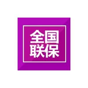 欢迎访问【武汉新飞冰箱*】官方网站维修各点售后服务<中心>