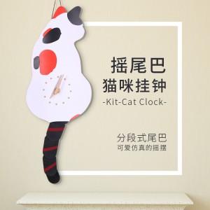 儿童房卧室挂钟摇尾巴猫挂钟儿童房卧室可爱创意钟表猫咪