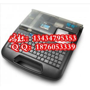 丽标电缆打字机C-280E线号印字机