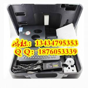 丽标佳能线号机C-210T号码管印字机