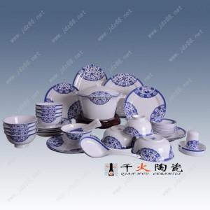 餐具厂家 陶瓷礼品餐具订做