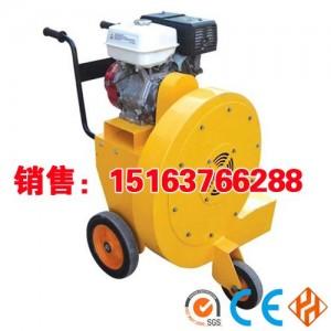 山东济宁卓信生产销售价格优惠的FCF-450 马路吹风机