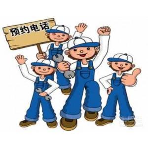 欢迎访问【宁波海曙区海尔洗衣机】各中心点售后服务热线电话