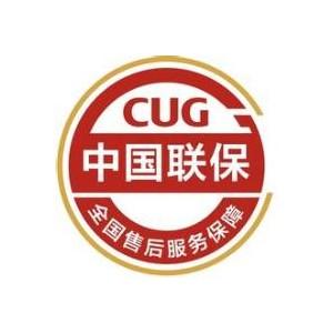 欢迎访问*」吴江小天鹅烘干机官方网站各点售后服务欢迎您