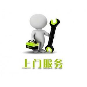 欢迎访问*」张家港樱花煤气灶官方网站各点售后服务欢迎您