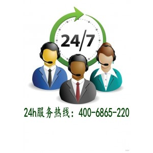 欢迎访问%>镇江大金空调网站各点售后服务欢迎您!