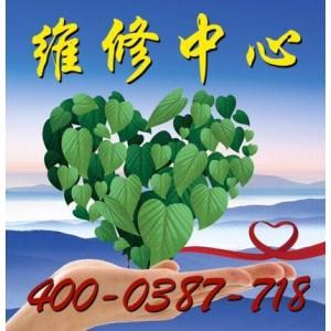欢迎访问%>张家港开利空调网站各中心%售后服务欢迎您!