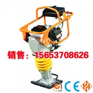 生产电动冲击夯|HC70/80/90电动冲击夯