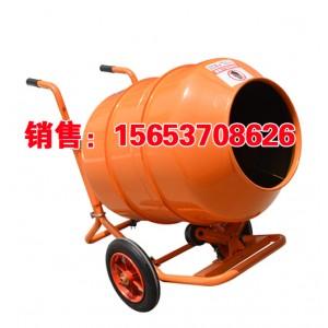 山东济宁JDC500混凝土搅拌机