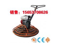 質優價廉ZXMG-900型手扶式抹光機介紹