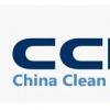 2019年上海国际清洁技术与设备博览会