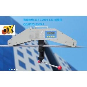 接触网线索张力测试仪 钢丝绳拉力检测工具 吊索拉力计
